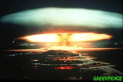 hongo-nuclear-blanco.jpg