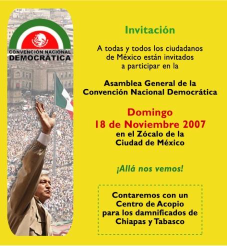 invitacioncnd-nov2007.jpg