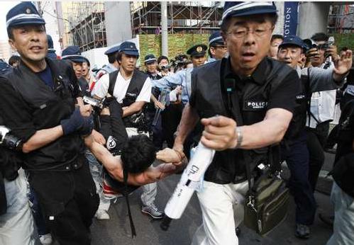 manifestantes detenidos en Japón