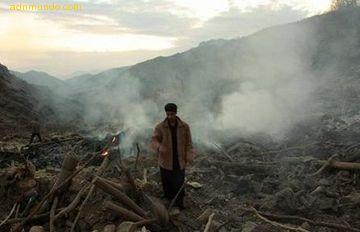 Foto del bombardeo en diciembre de 2007