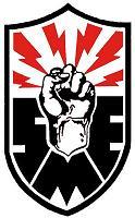 Logo SME2