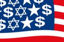 bandera_us