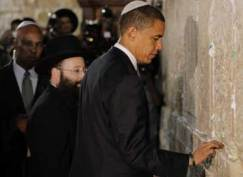 obama-judaismo