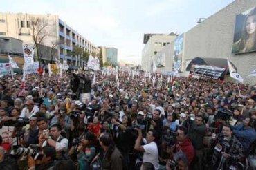 Manifestación en las afueras de televisa