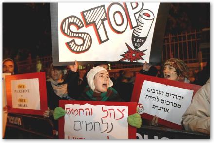 Protesta en Jerusalem contra Olmert y las acciones de su gobierno