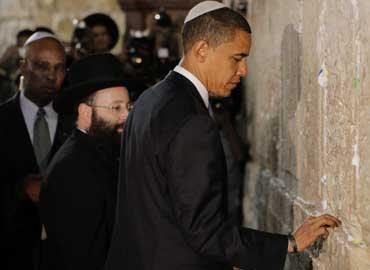 Visita a Jerusalem