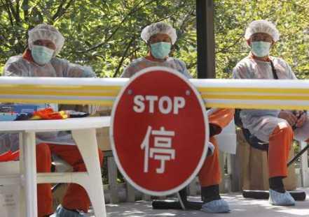 influenza-hong-kong