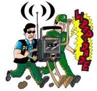 cierre radio