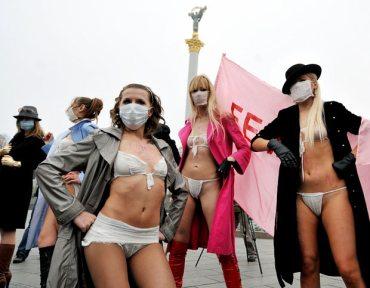 ukraine-underwear
