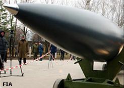 """Ataque """"Secreto"""" contra Iran."""